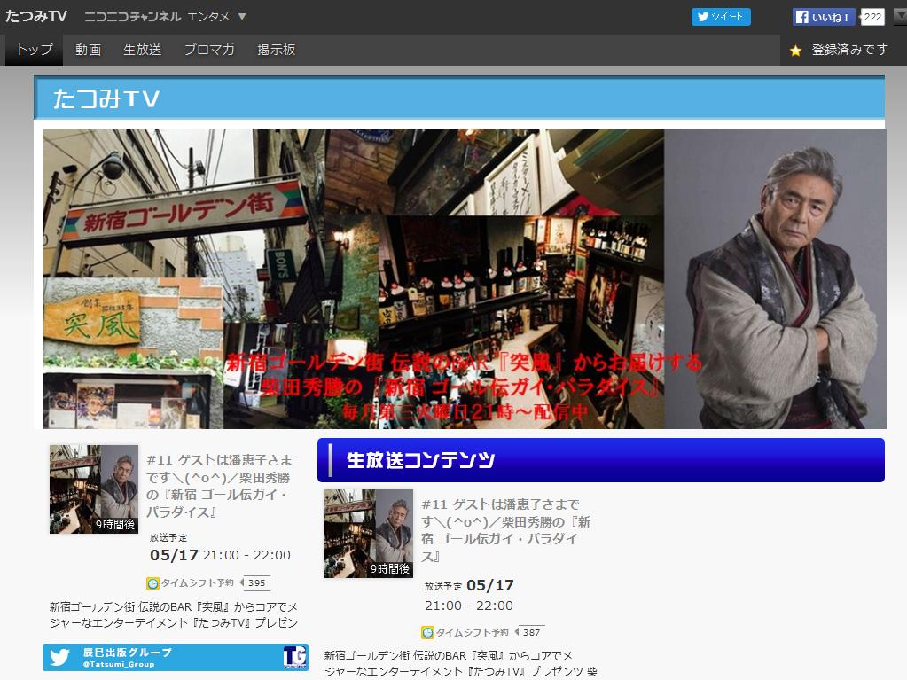 塩沢兼人の画像 p1_32
