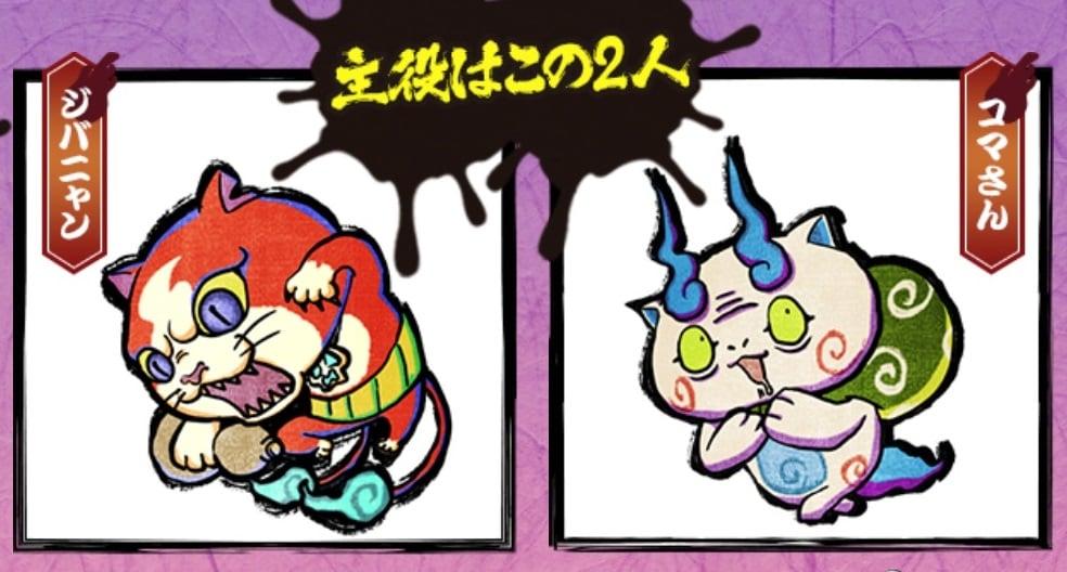 キニナルー - Magazine cover