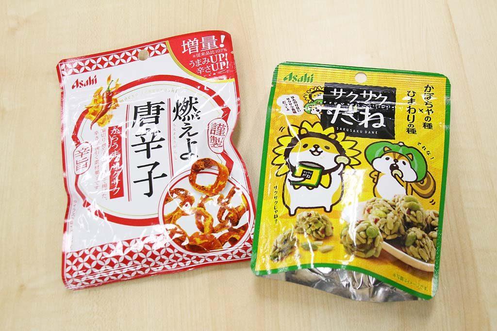 うなるほどうまい ポリポリつまめる菓子『燃えよ唐辛子』『サクサクだね』2種を食べてみた