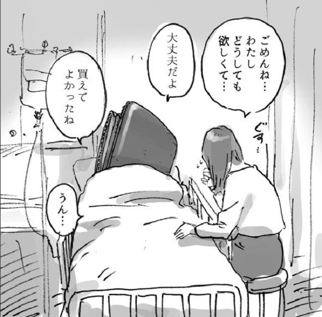 お財布が緊急入院しているイラストがシュール! 「年中入院させてゴメン」「終始寝たきり」との反応集まる
