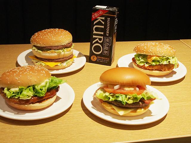 『サントリー⿊烏龍茶#濃いめ』と合うのはどのメニュー!? マクドナルドで食べ比べてみた