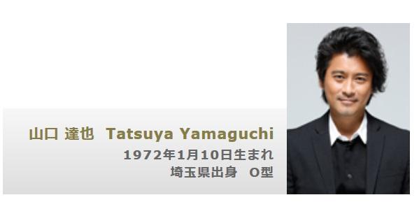 TOKIO山口達也が強制わいせつ容疑 ジャニーズ事務所コメント発表