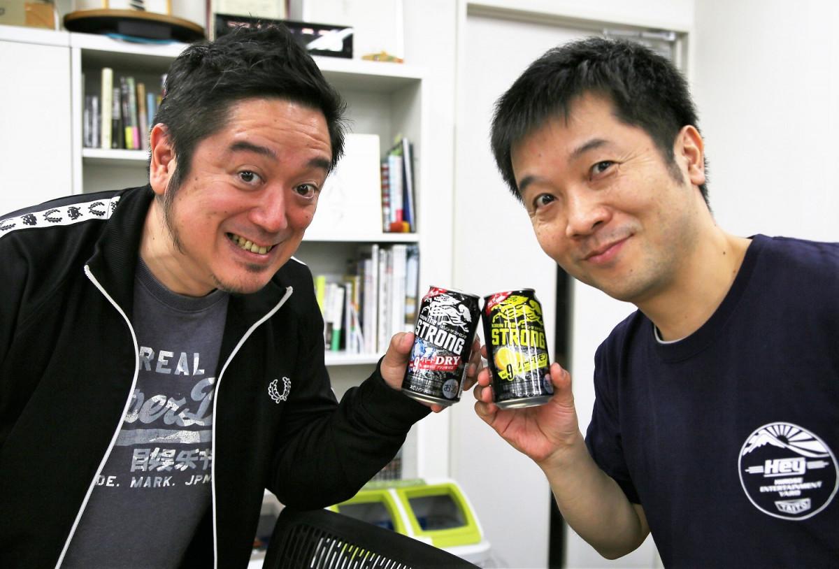 魔性のお酒爆誕! 新商品 『キリン・ザ・ストロング』はアルコール度数9%なのに飲みやすくてヤバイ!