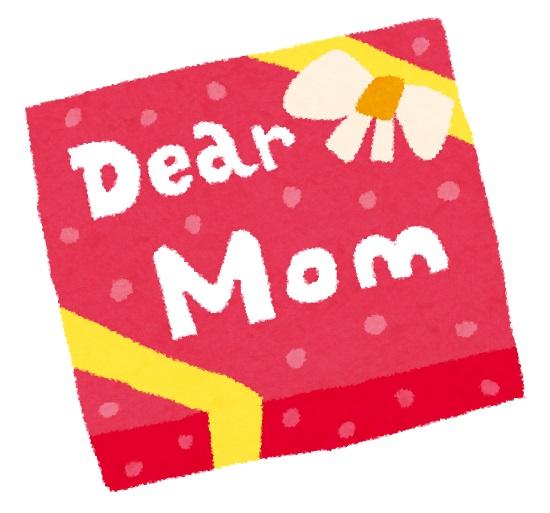 """c296c101570a 今週末の5月13日(日)に迫った""""母の日""""。""""父の日""""よりも恒例行事感が強い反面、何を贈ったら日々の感謝を伝えることができるのか、毎年悩ましいのが本音じゃない  ..."""