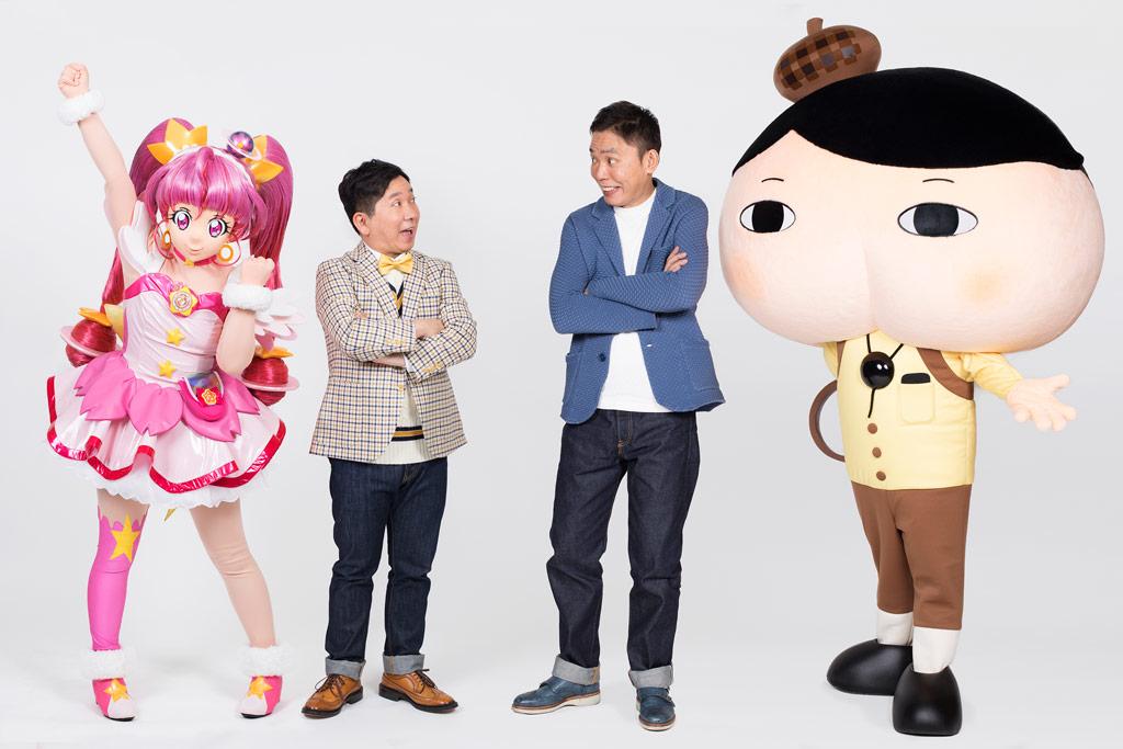 エイプリルフールまとめ(2019年版) | ガジェット通信 GetNews