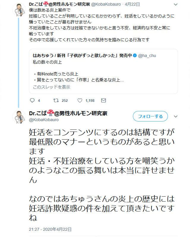 嫌われる理由 はぁちゅう 名将・落合博満氏、なぜ中日から嫌われるのか 球団の功労者をいまも冷遇しつづける球団の事情(1/3)