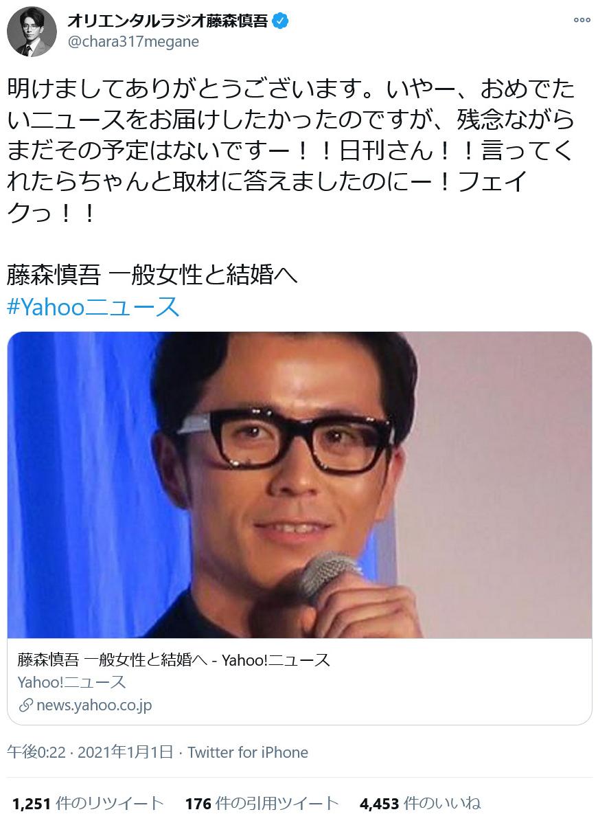 写真 集 慎吾 藤森