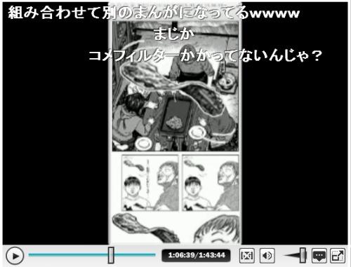漫画家・佐藤秀峰がニコ生で講演実況!「著作権を締め付けるのでなくて ...
