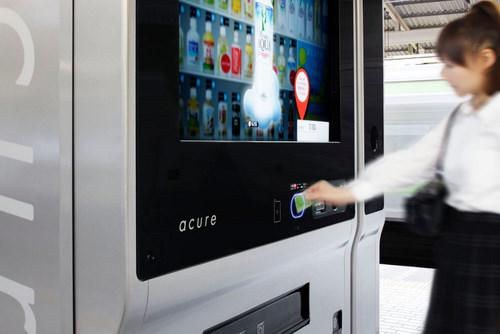 品川駅ホームにある次世代自動販売機