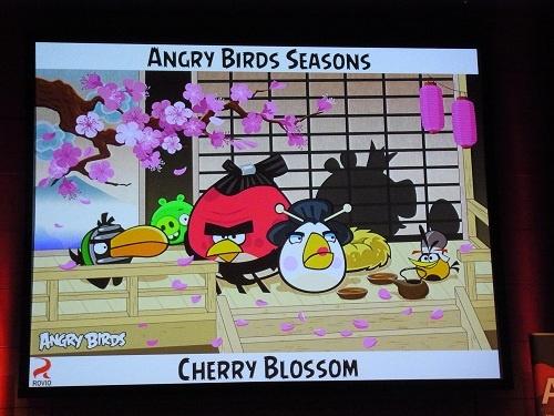 3月に公開された日本をテーマにしたエピソード『Cherry Blossom』