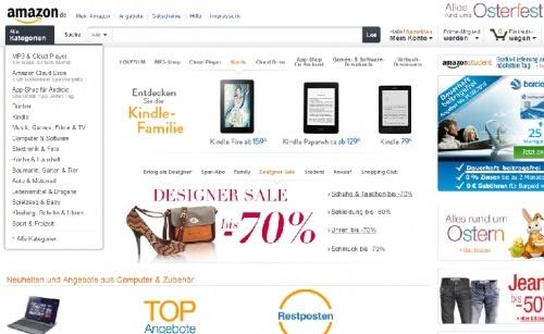 ドイツのアマゾン