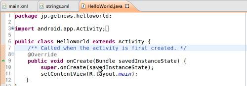 Javaのコード