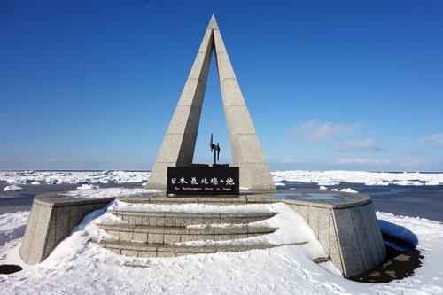 日本最北端の宗谷岬に到着