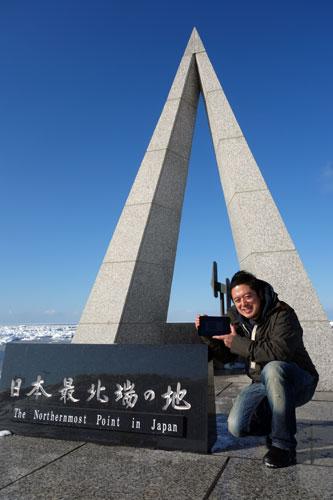 日本最北端で記念撮影