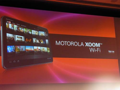 『MOTOROLA XOOM Wi-Fi TBi11M』を発表