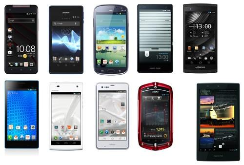 【au2012年冬モデル】全機種LTEに対応 本日発表のAndroid 4.1を含むスマートフォン9機種とタブレット1機種を一挙紹介