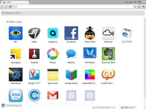 google chrome ニコニコ 動画 ダウンロード
