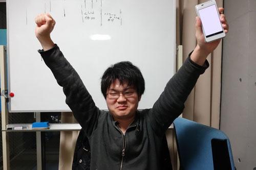 22巻読破を達成!