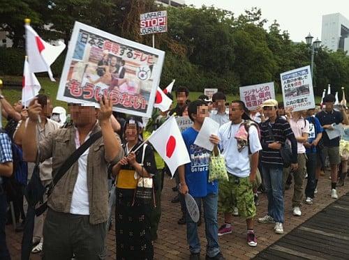 8.21フジテレビ偏向報道反対デモ