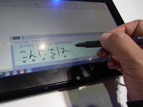 専用タッチペンで手書き入力を体験可能