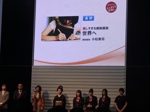 """5組の""""コレカラパーソン""""が会場で自己紹介"""