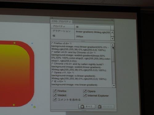 CSSプロパティはコピー&ペーストで『Dreamweaver』で利用可能