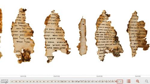 死海文書オンラインコレクション(Temple Scroll(神殿の巻物 11Q19)