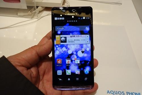 『AQUOS PHONE EX SH-04E』
