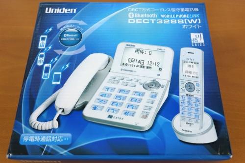 ユニデンDECT3288_外箱