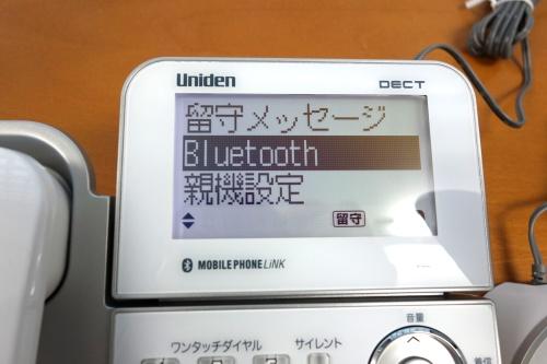 Bluetooth選択