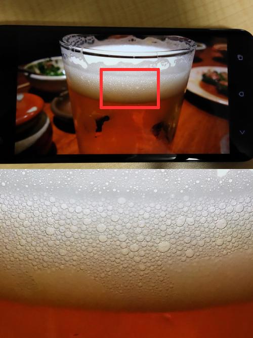 画面直接撮影_ビールジョッキ