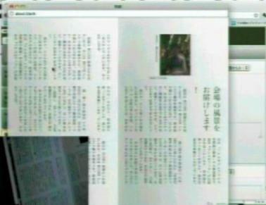 電子書籍制作実演