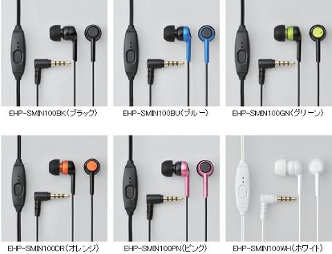 EHP-SMIN100�����