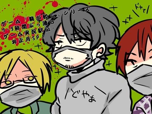 amu、□しろくろ■、neko