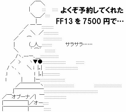 ff135