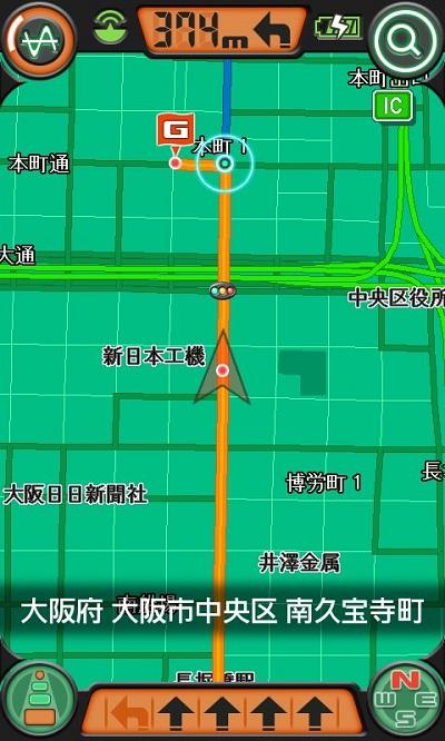 ドライブシーンに合わせた音楽を自動再生するカーナビAndroidアプリ『ドライブシンクロナイザー G:O』
