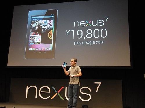 Googleの7インチタブレット『Nexus 7』発表会レポート 10月2日からの店頭販売や新サービス『Google Play ブックス』を発表
