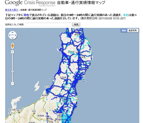 ITS JAPAN『自動車・通行実績情報マップ』
