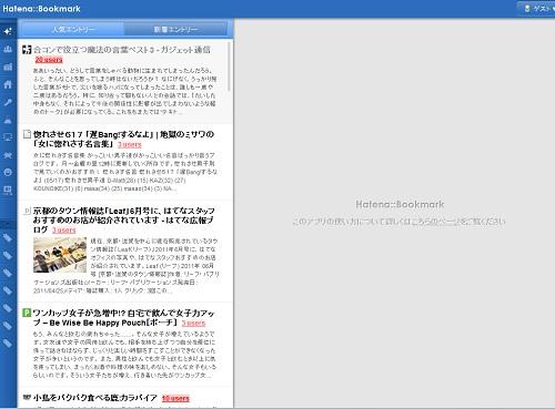 Chrome webstore - はてなブックマーク