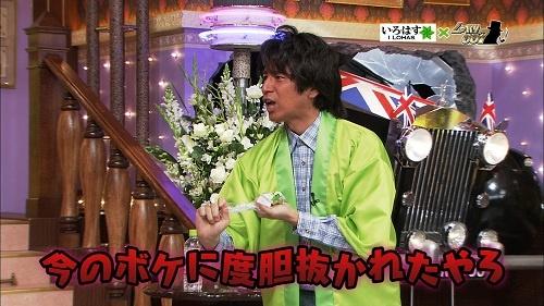 チュートリアル徳井義実さん演じるヨギータ