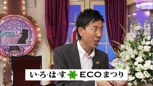相方の福田充徳さんがツッコミまくる