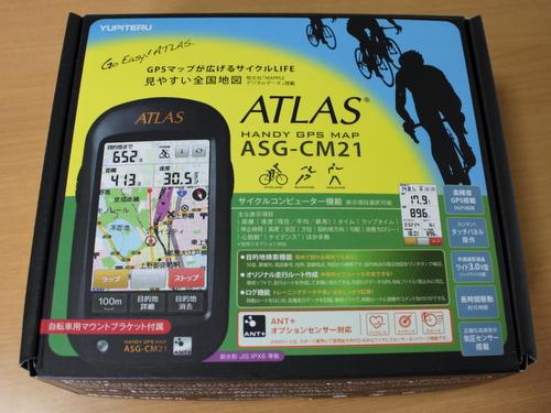 『ATLAS ASG-CM21』