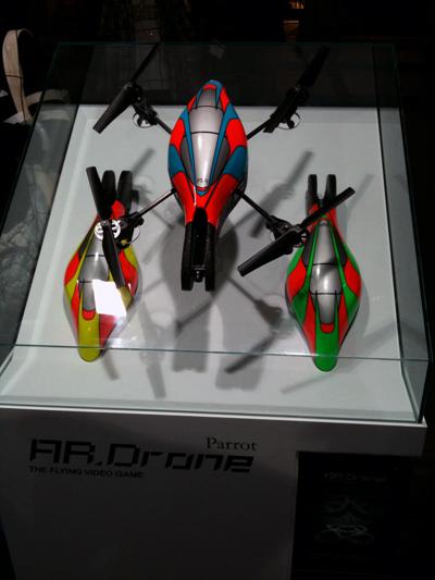AR.Drone(屋外仕様)