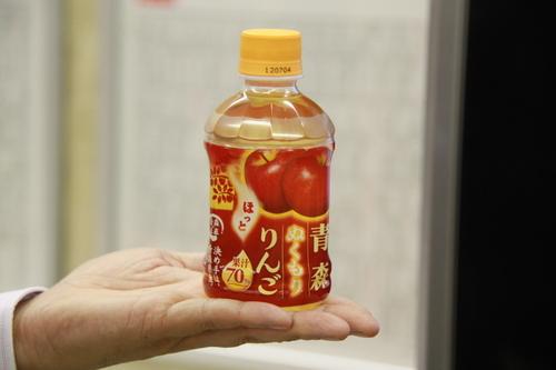 新製品『青森ぬくもりりんご』