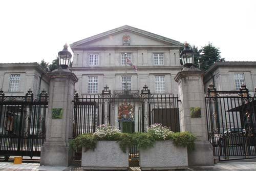 イギリス大使館
