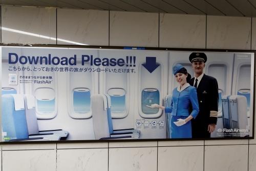 半蔵門線 渋谷駅 通路にて