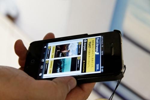 ブラウザで更新(iPhone)