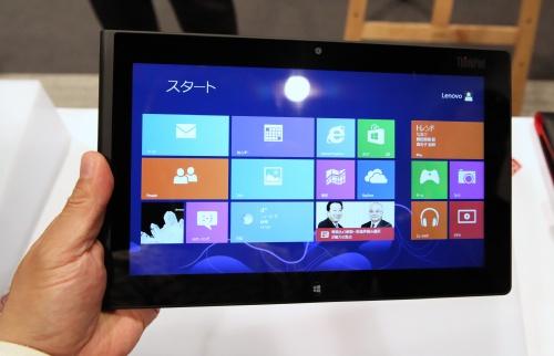 ThinkPad Tablet2