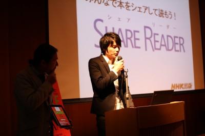 NHK出版の人
