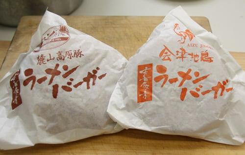 ラーメンバーガー2種